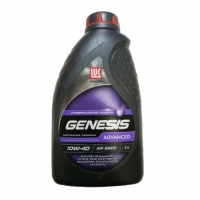 Лукойл GENESIS ADVANCED 10W40 1л