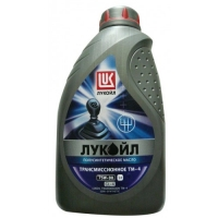 Лукойл ТМ4 75W90 GL-4 (К)п/с   1л