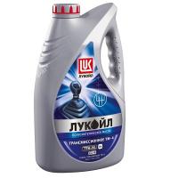 Лукойл ТМ4 75W90 GL-4 (К)п/с   4л