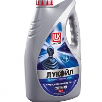 Лукойл ТМ5 75W90 GL-5 (К)п/с   4л