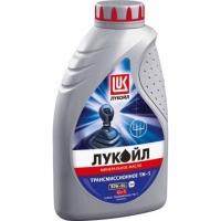 Лукойл ТМ5 80W-90 GL5   1л