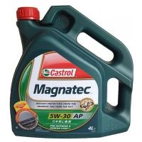 Castrol Magnatec SAE 5W30 син 4л  АP