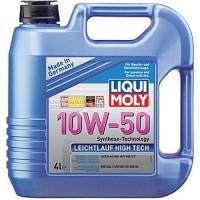 LM 10w50 Leichtlauf High Tech 9083 4л HC Акция + 77167