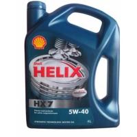 Shell Helix  5w40 HX7 extra п/с 4л - СИНЯЯ