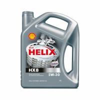 Shell Helix  5w40 HX8 син  4л - СЕРАЯ