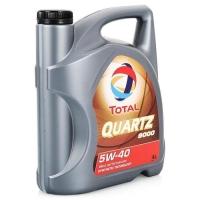 TOTAL QUARTZ  9000  5W40 4л  (син.)