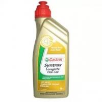 Castrol Syntrax Longlife (SAF-X ) GL- 5/6 75w140 1л