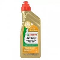 Castrol Syntraх Limited Slip  75W140 1л GL-5 синт
