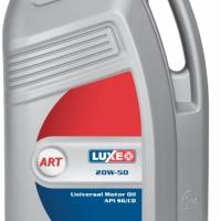 Гидромасло марки А LUXE 10л