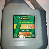 И-20 масло веретенное OIL RIGHT 10л