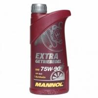 MANNOL EXTRA Getriebeoel GL-5 SAE 75W90 синт. 1л