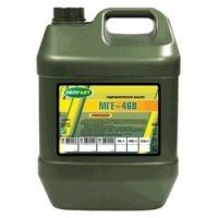 Масло гидравлическое МГЕ-46В OIL RIGHT 20л