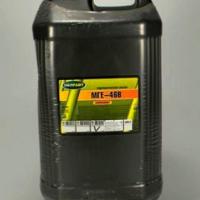 Масло гидравлическое МГЕ-46В OIL RIGHT 30л