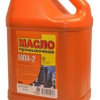 Масло промывочное МПА-2 4л