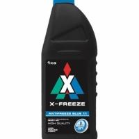 Антифриз FELIX X-freeze Blue (голубой) 1 кг