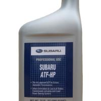 Subaru ATF HP (5 ст) 0,946л USA для АКПП SOA868V92
