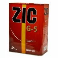 ZIC  GL-5 80W90 (4л)