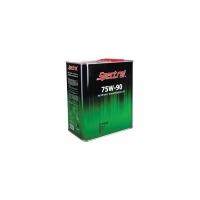 Спектрол Синакс 75W90 GL-5 синт. 3л