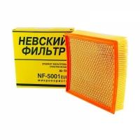 ФВ ВАЗ  инжектор Невский фильтр NF 5001 cетка