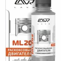 МЛ-202(кор+шприц) Жидкость д/раскокс. двиг. 0.185л (Лавр)