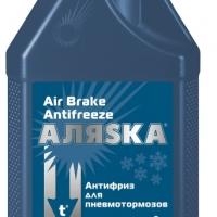 Антифриз для пневмотормозов Аляска 1л