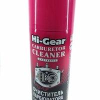 Очист. карб. синтетический (аэр.354гр) HG 3116