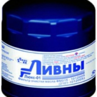 ФМ ВАЗ 2101 г.Ливны 2-х клапан, в коробке, синий