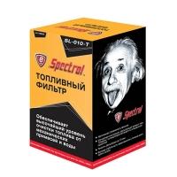 ФТ ГАЗ инжектор Spectrol SL-010-T (гайка)
