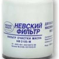 "ФМ ГАЗ 3105, 406 двиг.,""Невский"" стандарт"