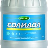 Солидол син OIL RIGHT 2,1 кг