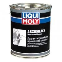 Антигравий-лак д/временной защиты кузова 7503LM 1л