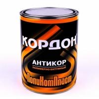 """""""    Мастика антикор """"""""КОРДОН"""""""" (1кг)"""""""