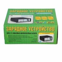 Зарядное устройство ВЫМПЕЛ 20 Россия (6А) (1уп-1шт)